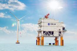 【预测】未来的海上风电将会如何发展?