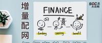 PPT|增量配网如何有效投资?