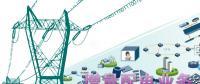 什么是增量配电业务?