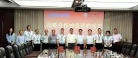 英威腾与农业银行苏州分行签署业务战略合作协议