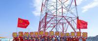 舟山380米高输电双子塔顺利结顶 再创世界新纪录