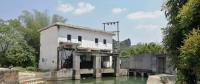拍卖 | 广东阳江阳春新竹二级水电站资产 10月17日开拍