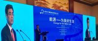舒印彪:电力是能源转型中心环节,电网革命是能源转型的关键
