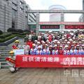 贵州发耳发电:开展企业开放日活动