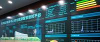 智慧能源小镇如何打造?来看天津电力综合能源服务项目