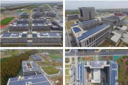 全国唯一!上海电力大学风光储一体化智能微电网项目