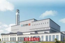 """九江生活垃圾焚烧发电项目原来这么""""高大上""""!"""
