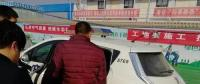 橙色预警管控期间动土施工,河南一工地负责人被拘留5日