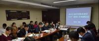 """电力行业信用体系建设""""5+5""""协调工作机制会议在京召开"""