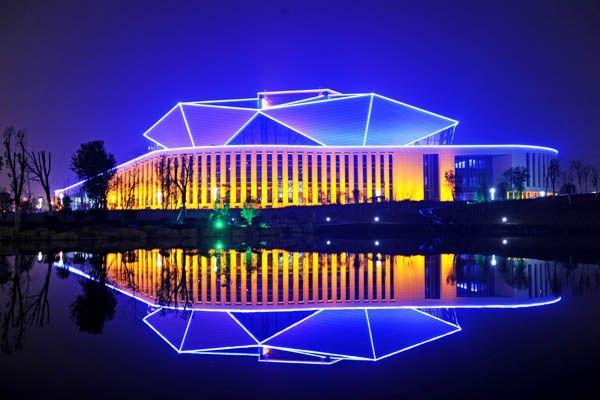 安徽电力交易