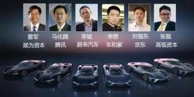 国家下了死命令:2018,新能源汽车元年!