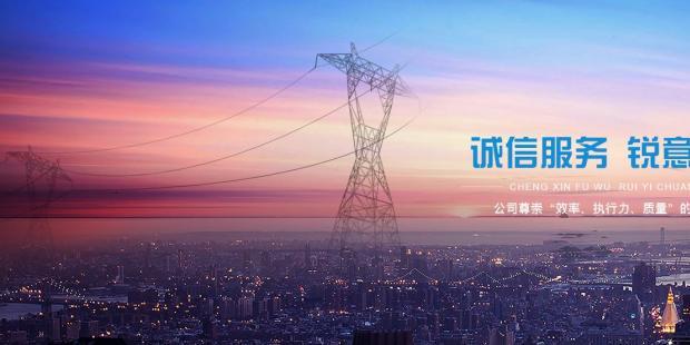 宁夏回族自治区工信厅发布了《关于组织开展2019年电力直接交易的通知》