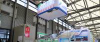 2019上海充电设施展8月举行,带你掘金全球充电服务市场