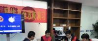 """公司代表队圆满完成云南省公安机关""""护网2018""""网络安全攻防演习"""