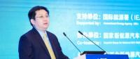 江冰:区块链技术助推移动能源互联网