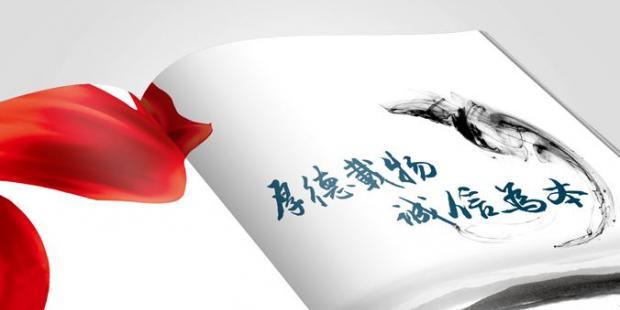 广西电网公司省级物资集中采购最新招标公告 都涉及哪些物资?