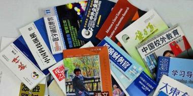 贵州职称论文发表选择泛亚,论文发表有保障