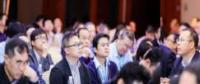 2019中国国际储能创新峰会 汇聚全球创新力量 共赢储能商业化市场