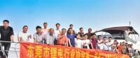 """打造""""电池行业的广交会""""!东莞市锂电行业协会第一届第三次理事会暨亚太电池展游艇沙龙在亚洲国际游艇城成功举办"""