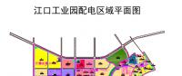 广西柳州市鹿寨县江口工业园增量配电业务明确配电区域划分