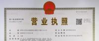 国网江苏综合能源服务有限公司镇江分公司注册成立