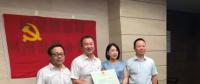 兴港电力获电力业务许可证(供电类) 正式跻身为电网运营企业