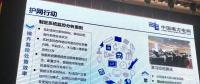 廖莹璐荣获网络安全等级保护工作考核优秀个人