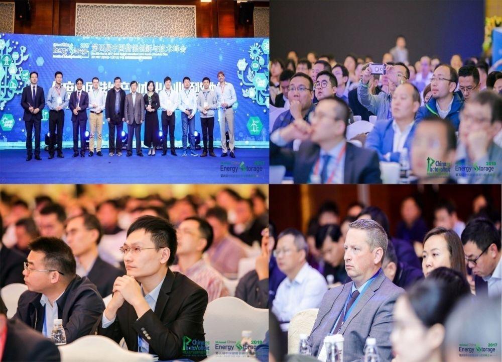 第六届中国储能创新与技术峰会(CESS2019)将于11月25-26在中国深圳盛大开幕!