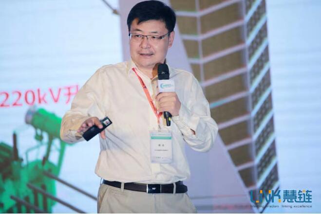 储能国际创新论坛2019在南京隆重召开