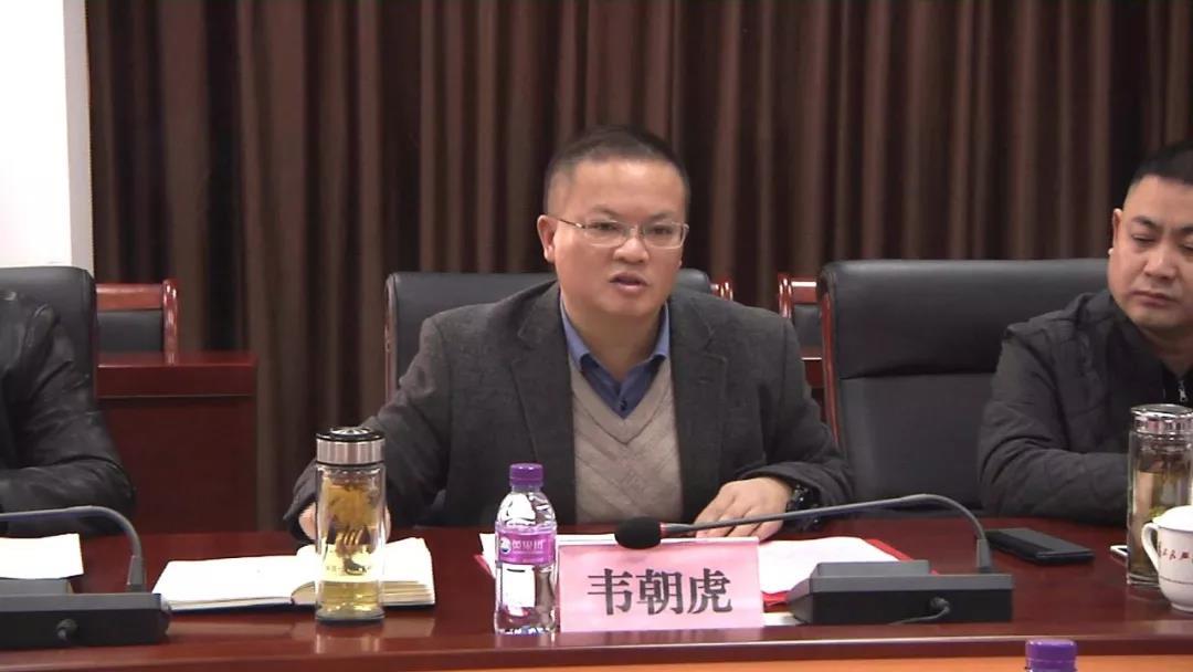 关岭自治县携手大秦智能电网推进增量配电业务改革试点