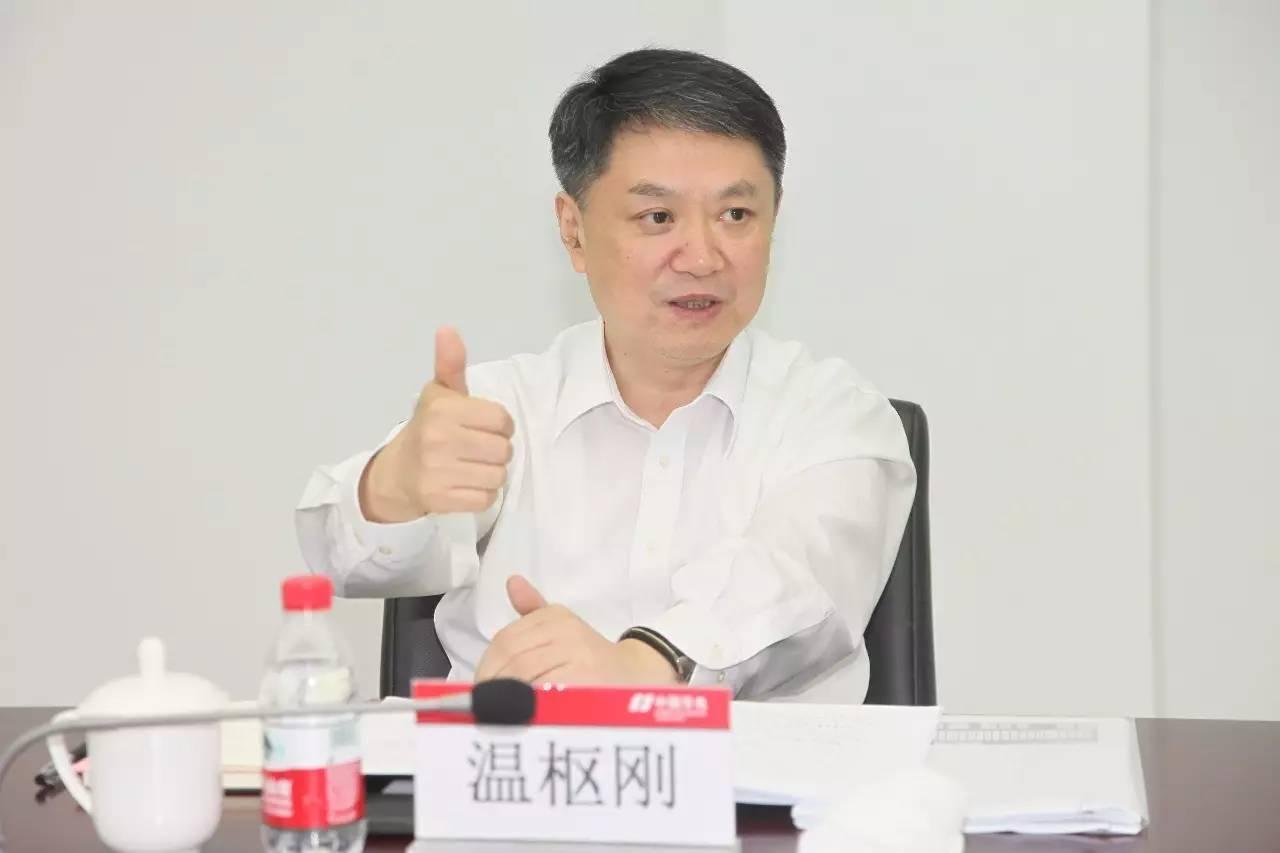 中国华电董事长温枢刚:力争2035年建成国际一流综合能源服务商