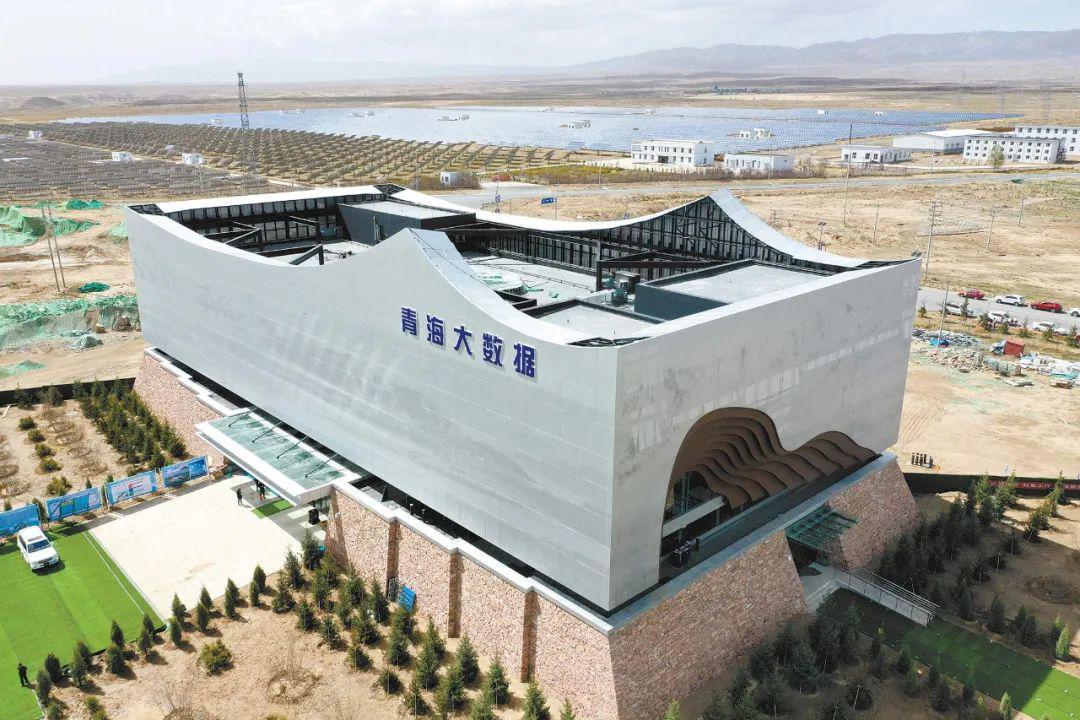 中国首个100%利用清洁能源运营的大数据产业园投运