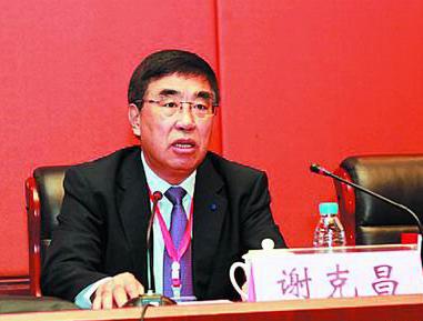 中国工程院院士 谢克昌: 能源革命要与区域发展战略结合