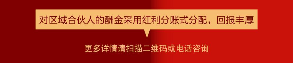 大秦售电招募合伙人 名额有限速来抢占 月入上万不是梦